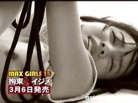 Shackled Porn Oriental Servitude Japanese Torment Sex and Blowjobs Compilation